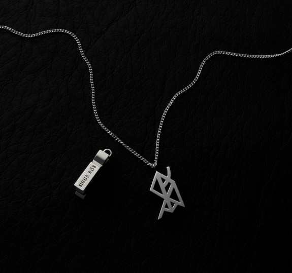 Sigur Rós Limited Edition Necklace