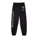 The OG Sweatpants